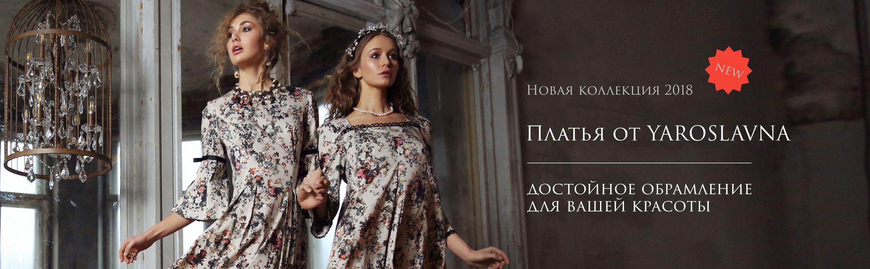 01 Платья от Yaroslavna