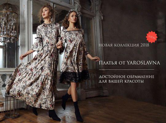 01 Платья от Yaroslavna (mobile)