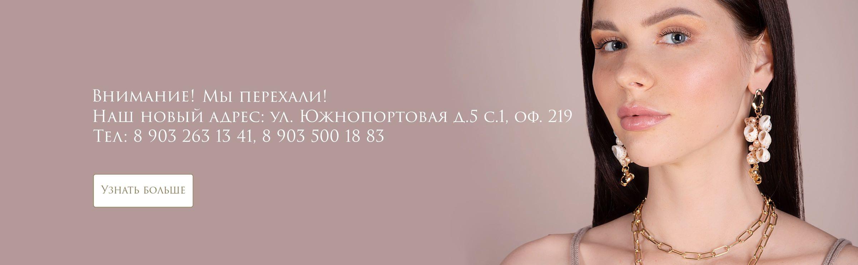 01 Лето 20202